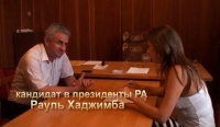 Interview with Raul Khajimba, the candidate for the President of RA